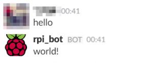 slackbot02